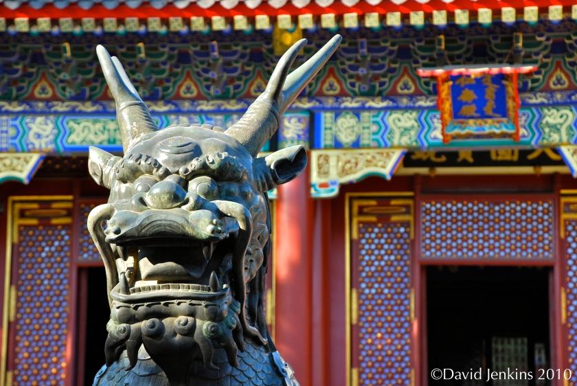 Beijing 9