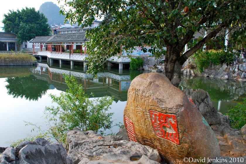 Yangshuo 11