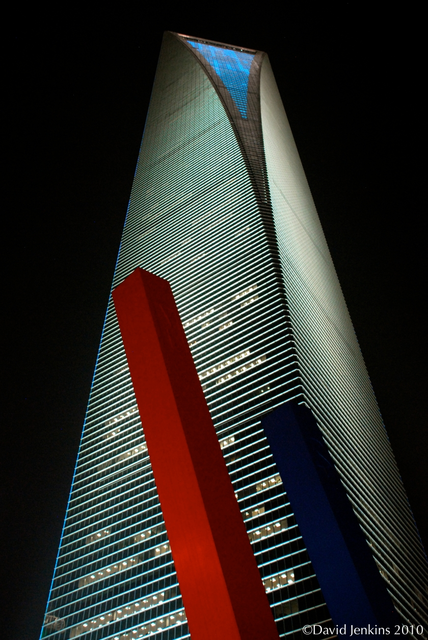 Shanghai World Financial Center was built by several architects in modern style.